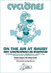 Shubyweb_1_2
